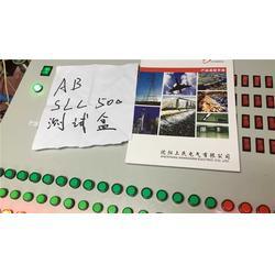 ab测试盒、沈上电气(已认证)、鞍山ab测试盒图片