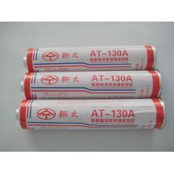 福建聚氨酯密封胶_山东奥太_西卡221聚氨酯密封胶图片