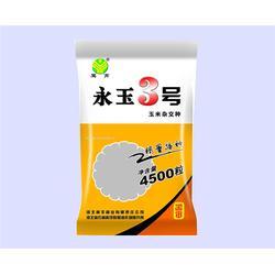 400HZ进口韩国LS伺服马达apm-hb03hbh-cd1到货图片