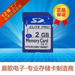 专业SD卡第一品牌(图)、高速内存卡、SD图片