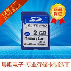 SD卡优质厂家(图),东芝闪存卡,SD卡图片
