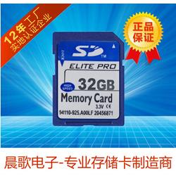 跑步机SD卡,广东省SD卡工厂总代理,SD卡图片