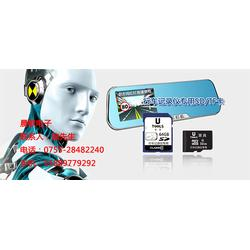晨歌电子(图)_行车记录仪TF卡使用_行车记录仪图片