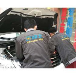 奔腾B50离合改装-汇诚汽车用品(在线咨询)长治离合改装图片