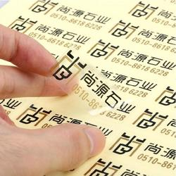 广州益兴彩印厂,不干胶标签印刷 ,萝岗不干胶标签印刷图片