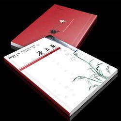 益兴彩印厂(图)|企业宣传画册印刷厂|企业宣传画册图片