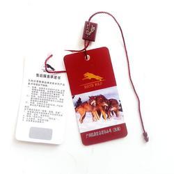 益兴彩印厂吊牌(图),厂家低价吊牌,荔湾吊牌图片