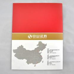 益兴彩印厂 红酒画册-黄埔画册图片