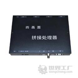 酒吧KTV型液晶拼接器 拼接处理器图片
