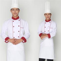 五星级酒店厨师服-雅泉纺织品(已认证)酒店厨师服图片