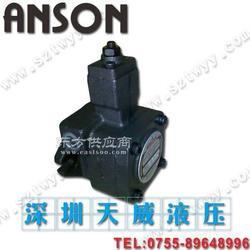 液压泵-供应原装ANSON变量叶片泵PVF-20-70-10S图片