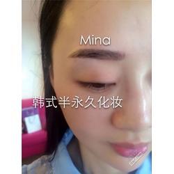 鑫赢国际(图),韩式定妆眉医院,许昌定妆眉图片