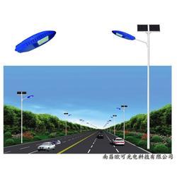 4米太阳能庭院灯,风光互补路灯欧可光电,景德镇太阳能庭院灯图片