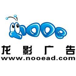 产品宣传海报,深圳龙影广告,产品宣传图片