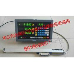 1米2米3米光栅尺测量精度高配9针方差插头图片