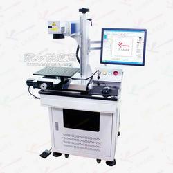 供应自动平台光纤激光打标机I金属打标铝型材打标图片