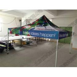 广告帐篷大概多少钱|北京恒帆建业|广告帐篷图片