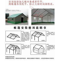 户外帐篷|恒帆建业|朝阳区帐篷图片