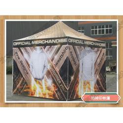 广告帐篷|北京恒帆建业|广告帐篷厂图片