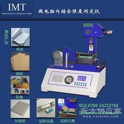 电子式层间结合强度仪 IMT-CJ01层间剥离测试仪使用方法图片