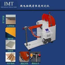 瓦楞纸板戳穿仪 IMT戳穿试验仪造纸厂专用图片