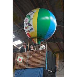 特易广告气球(图)|广告升空气球空飘球|广告升空气球图片