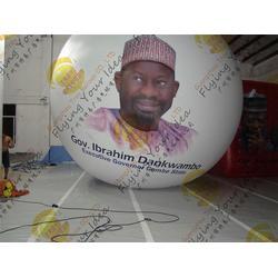 特易广告气球(图),重庆广告气球 ,广告气球图片
