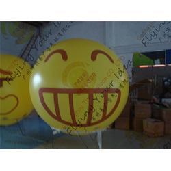 特易广告气球(图)|广告气球制作|广告气球图片