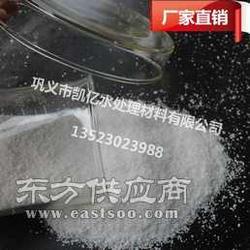 期待长久合作20含量阳离子聚丙稀铣胺最先进的水处理图片