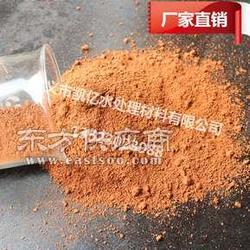 聚合氯化铝铁凯亿牌现货供应深受国内外客户好评认可图片
