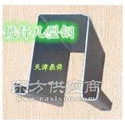 鼎舜热镀锌几字型钢品质优惠销售图片