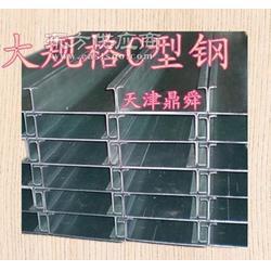 鼎舜c型钢严格遵循国际标准/国家标准要求,可应用于各种环境场合图片