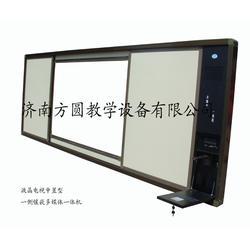 大學教室黑板、20年方圓黑板廠(在線咨詢)、浙江黑板圖片