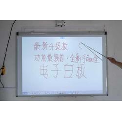 @方圆-全球首款(图)|光学电子白板|聊城电子白板图片