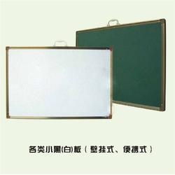 方圆黑板是首选(图) 教学黑板 青海黑板图片