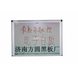 濟南方圓黑板更專業(圖)_聯動式黑板_文山黑板圖片