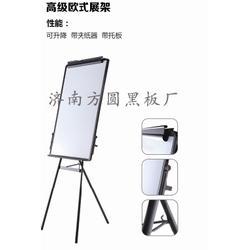济南方圆规格齐全(图)|不锈钢白板架|江苏白板架图片