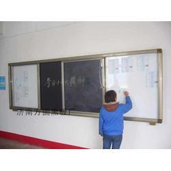 济南方圆是首选(图),大学教室黑板,临邑黑板图片