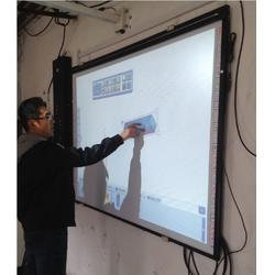 电子白板哪家好、方圆100%专业(在线咨询)、德州电子白板图片