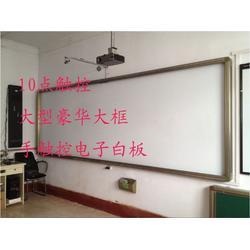 #方圆#专注品质!(图) 电子白板教学 内蒙古电子白板图片