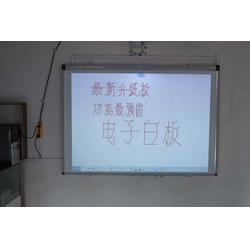 方圆更专业 电子白板厂家-西藏电子白板图片