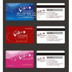 飞利浦IC卡印刷ID卡钥匙扣钥匙扣感应卡图片