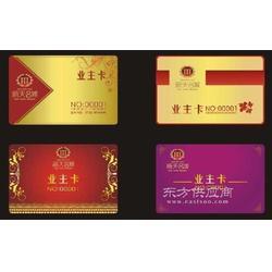 专业设计飞利浦芯片卡,城浦专业制作飞利浦芯片卡图片