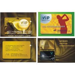 惠城区,philips ic卡 业主IC卡 IC智能卡图片