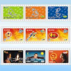 IC白卡生产厂家MI白卡原装IC白卡图片