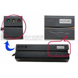 全三轨高抗磁卡读写器厂家,制作全三轨高抗磁卡读写器图片