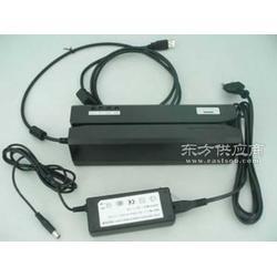 供应全三轨高抗磁卡读写器生产厂家图片
