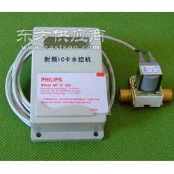 智能水控机一体水控机 水控机设备图片