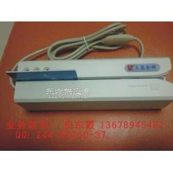 SJE353HU,金牌353HU,三晶353HU高抗磁卡读写器制造图片