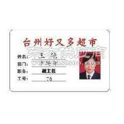 五华县人像卡制作,五华县人像卡生产厂家,人像卡多少钱一张图片